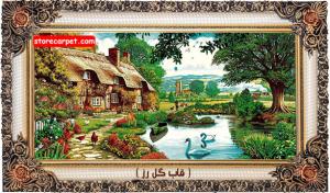 تابلو فرش ماشینی ١٠٠٠ شانه ١٠٠*٥٠ طرح منظره ( قاب سلطنتی ) چهل گیس مشهد
