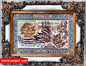 تابلو فرش ماشینی ١٢٠٠ شانه ٧٠*٥٠ طرح مذهبی ( قاب گلباران ) جانان کارپت